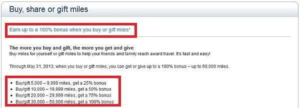 us-airways-buy-gift-miles-offer-may-2013-web
