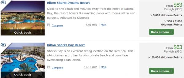 Hilton Middle East Summer Sale 2014 Sharm El Sheikh 1