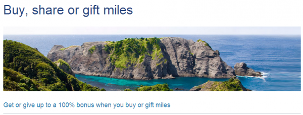 US Airways Buy Gift Dividend Miles May 2014 Offer