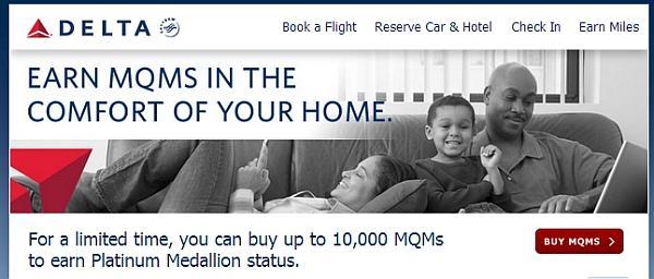 delta-mqm-offer-2012