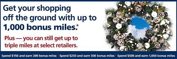 us-airways-online-mall-holiday-shopping-bonus-2012