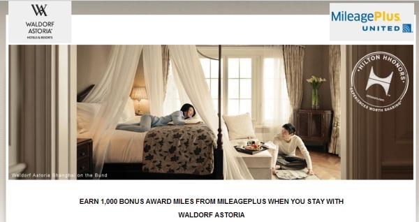 hilton-hhonors-waldorf-united-fall-2012-offer