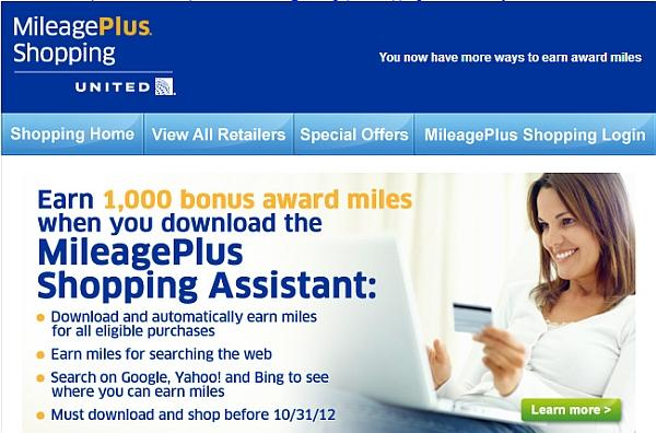 united-mileage-plus-shopping-assistant-bonus