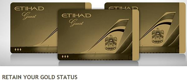 etihad-guest-gold-requalification-offer