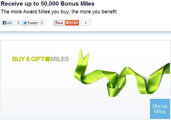 flyingpoo-bonus-miles-campaign