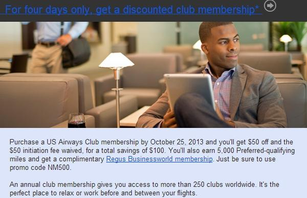us-airways-club-membership-drive-fall-2013