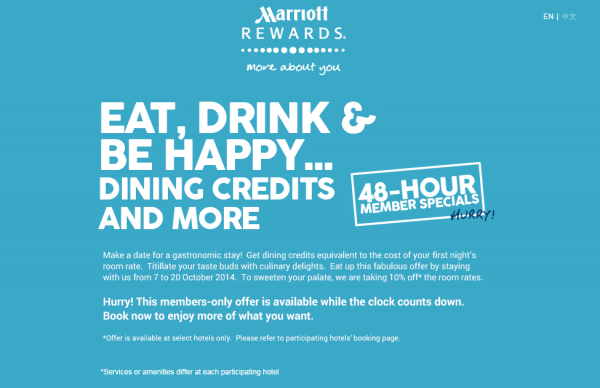 Marriott Rewards Asia Pacific East Drink Be Happy