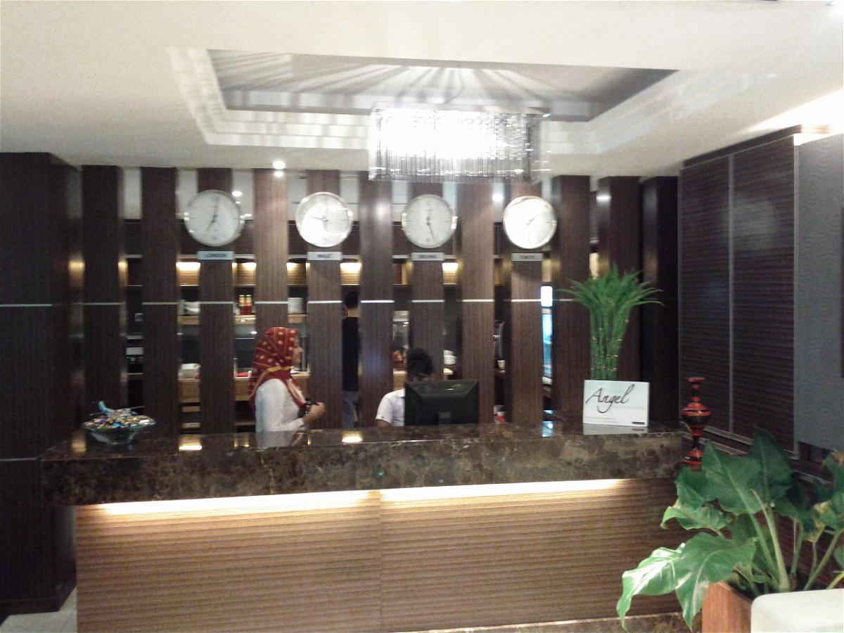 Maldivian Departure Lounge Male Reception Area