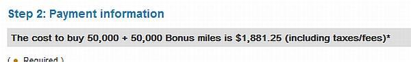 us-airways-dividend-miles-september-total-price
