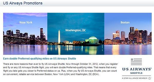 us-airways-shuttle-promotion-double-eqm