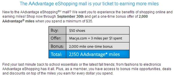 american-airlines-shopping-bonus-2k-new-text