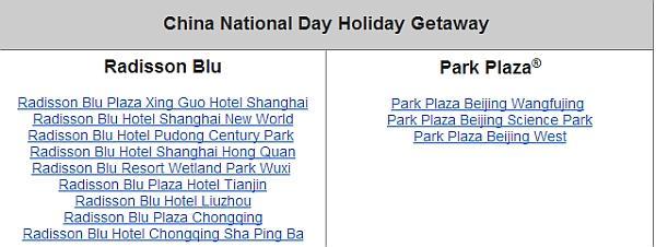 club-carlson-china-national-day-2013-participating-hotels