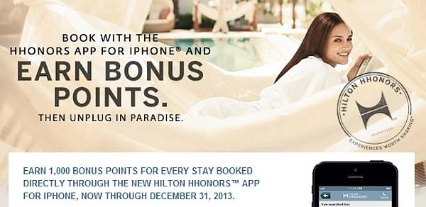 hilton-hhonors-iphone-app-1000-booking-bonus