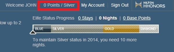 hilton-hhonors-silver-upgrade-confirmation