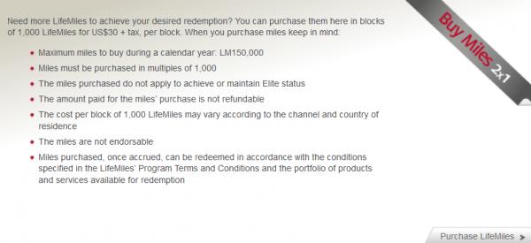 Avianca LifeMiles Buy Miles September 2014 Box