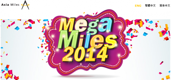 Cathay Pacific Asia Miles Mega Miles 2014