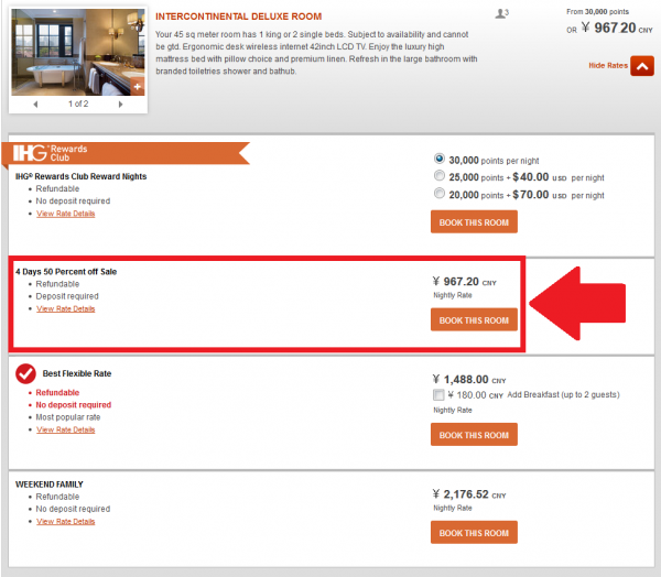IHG Rewards Club China Golden Week 50 Percent Off Offer Fall 2014 IC Ruijin