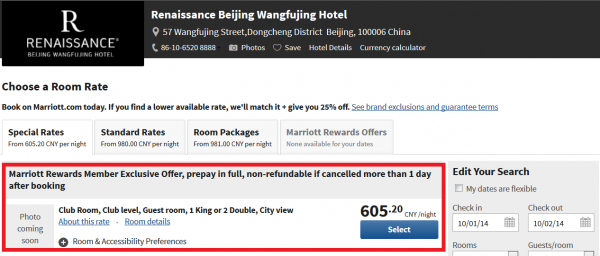Marriott Rewards APAC 48-Hour Suite 66 Percent Off Special Hotels Renaissance Beijing