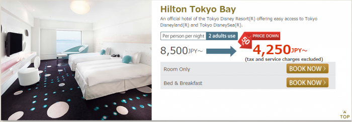 Hilton Japan Korea Flash Sale October 2014 Hilton Tokyo Bay