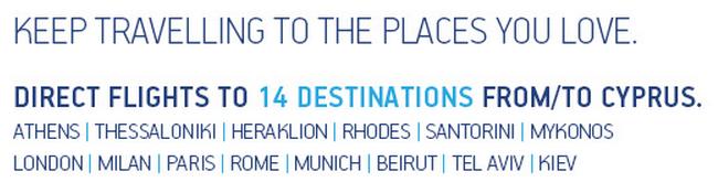 Aegean Miles+Bonus Cyprus Bonus Miles & Status Match Offer Routes