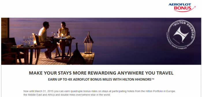 Hilton HHonors Aeroflot Bonus Double & Quadruple Miles Bonus Offer January 1 March 31 2015