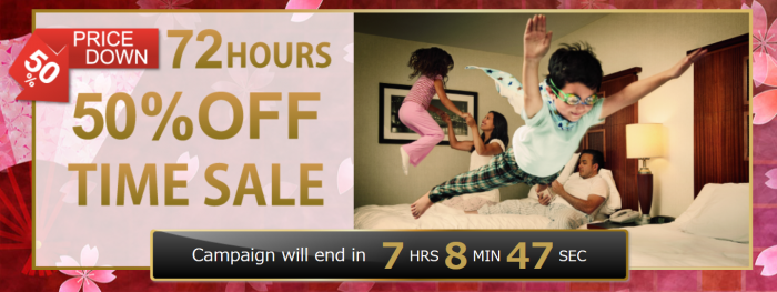 Hilton HHonors Japan & Korea Flash Sale January 2015 Last Call