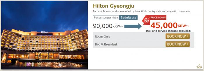 Hilton HHonors Japan & Korea Flash Sale January 2015 New Hilton Gyeongju