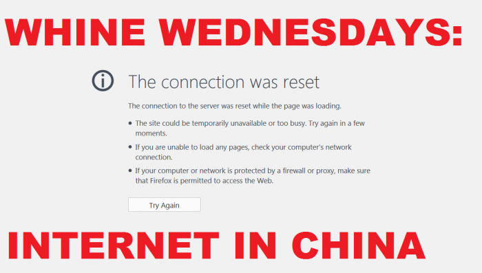 Whine Wednesdays Internet In China