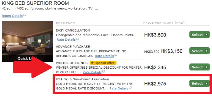 Hilton HHonors Gold Medal Rate Conrad Hong Kong