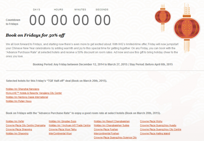 IHG Rewards Club China Fridays Sale March 20 2015