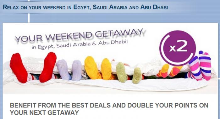 Le Club Accorhotels Double Points Weekends Egypt Saudi Arabia Abu Dhabi