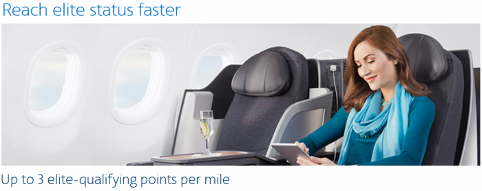 American Airlines EQP Business First Class Boost 2015