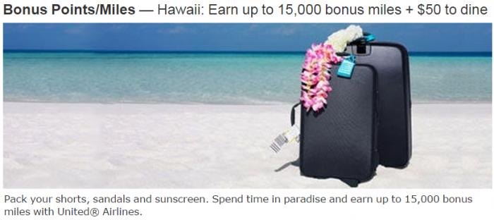 Marriott Rewards United Airlines Hawaii Up To 15,000 Bonus Miles Offer April 16 July 9 2015