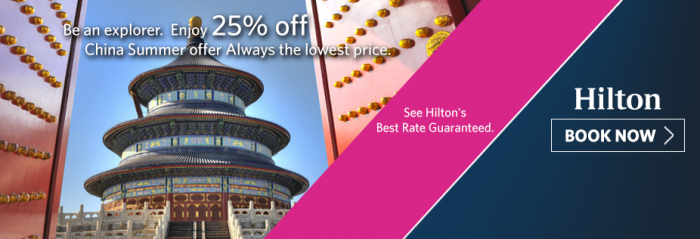 Hilton HHonors Greater China Summer Sale June 17 December 31 2015