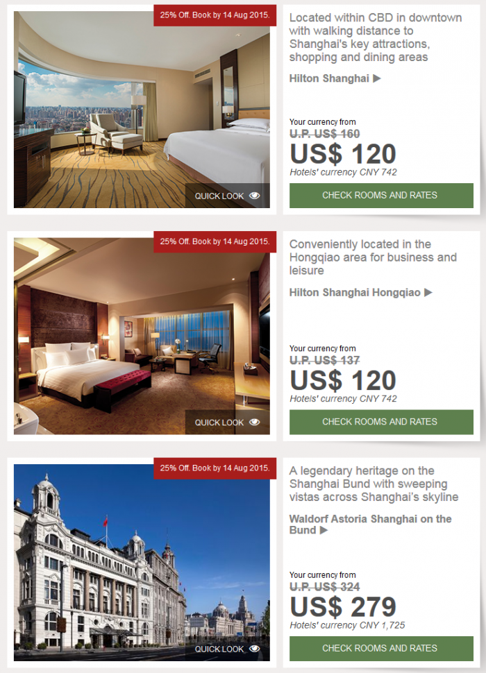 Hilton HHonors Greater China Summer Sale June 17 December 31 2015 Shanghai