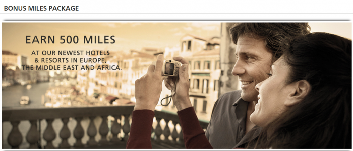 Hilton HHonors Bonus Miles Package Europe Middle East Africa