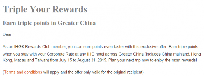 IHG Rewards Club Greater China Triple Points July 15 - August 31 2015 Email Body