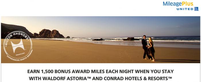 Hilton HHonors United Airlines MileagePlus 1500 Conrad Waldorf-Astoria