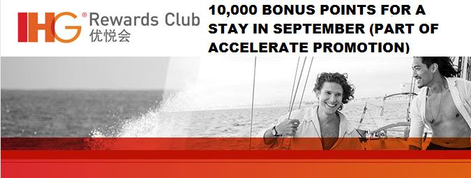 IHG Rewards Club 10,000 Bonus Points For One Stay In September 2015
