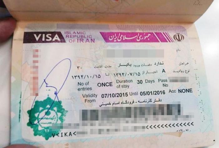 Iranian Visa On Arrival Visa