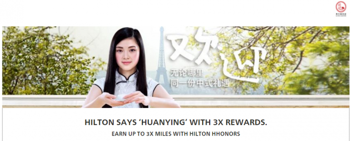 Hilton HHonors Air China China Eastern China Southern Double & Triple Miles November 1 - February 29 2016