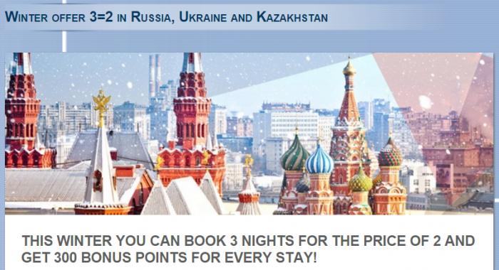 Le Club AccorHotels Russia Ukraine Kazakhstan 300 Bonus Points December 11 - April 3 2016