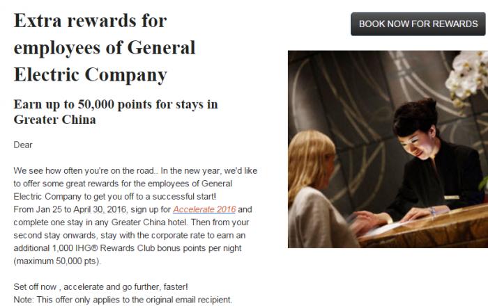 IHG Rewards Club Corporate Rate Bonus Points