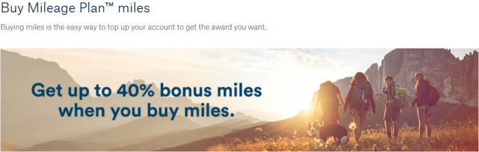 Alaska Airlines Mileage Plan Buy Miles March 31 2016