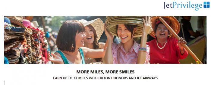 Hilton HHonors JetAirways JetPrivilege Double & Triple Miles February 1 - April 30 2016