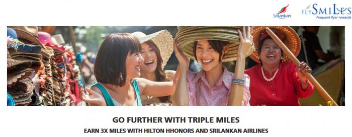 Hilton HHonors SriLankan FlySmiles Double & Triple Miles February 1 - April 30 2016