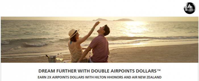 Hilton HHonors Air New Zealand Double Airpoints Dollars February 1 - April 30 2016