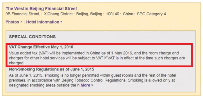 China Tax Change
