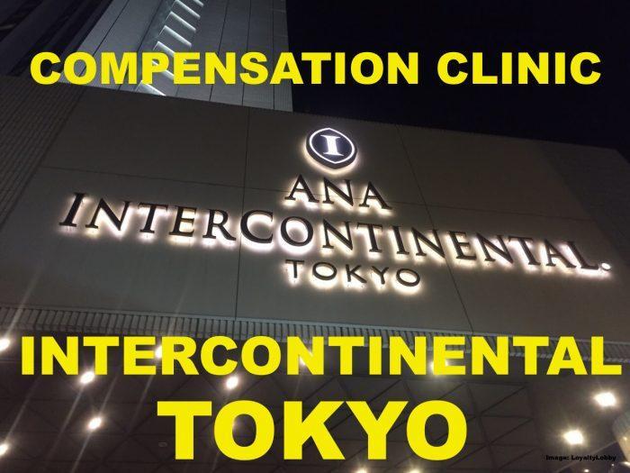 IC TOKYO ANA