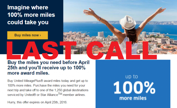LAST CALL United Airlines Buy MileagePlus Miles April 2016 Campaign